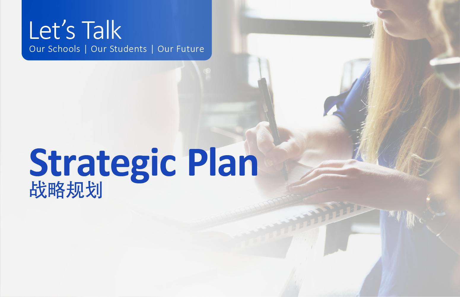 Let's Talk: Strategic Plan